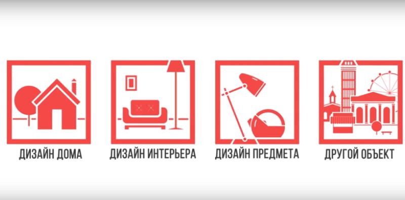 дизайн_дома