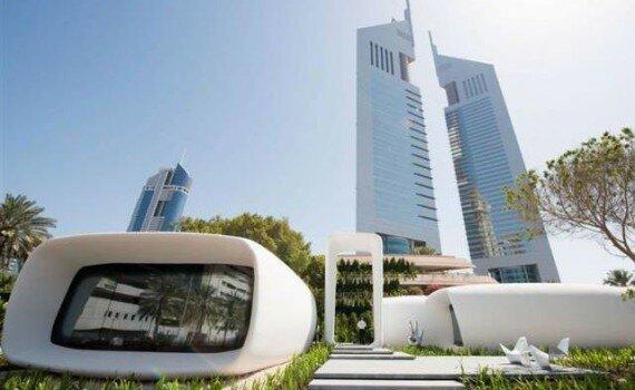 У Дубаї відкрилася перша у світі офісна будівля, надрукована на 3D-принтері